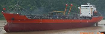 13,200 DWT IMO II CHEMICAL & OIL PRODUCT