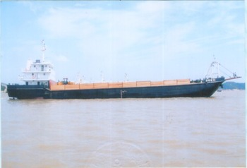2000 dwt LCT for sale