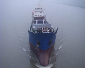 3950dwt general cargo vessel from direct owner for sale
