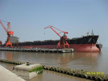 NEW BUILT 75300 DWT BULK CARRIER
