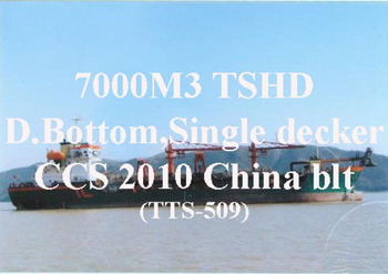 7000m3 Trailing Suction Hopper Dredger (TTS-509)
