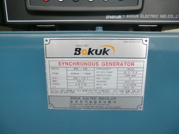 DOOSAN/BOKUK 220KVA SOUND PROOF GENERATOR SET INCLUDING SPARE PARTS
