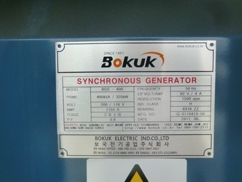 DOOSAN/BOKUK SOUND PROOF GENERATOR SET INCLUDING SPARE PARTS