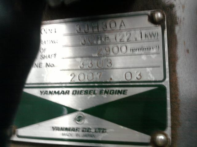 2007 USED YANMAR BOAT DIESEL ENGINE for sale by Sunrise Marine