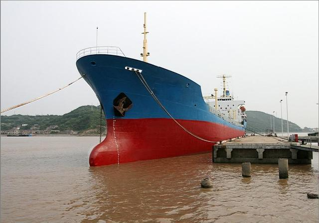1989 9000DWT DOUBLE HULL TANKER VESSEL for sale by Ningbo