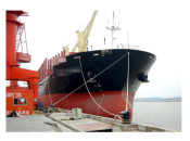 2011 35000dwt Bulk Carrier