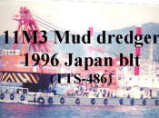 1996 11M3 Non-self-propelled dredger (TTS-486)