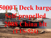 2008 5000 DWCC Self-propelled deck barge (TTS-524)
