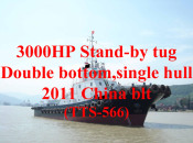 2011 3000HP Stand-by tug (TTS-566)