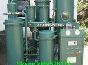 2013 Lube oil Purification/ oil Filtration/ lubricating oil Purifier